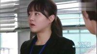 清潭洞爱丽丝 第04集[中字] 朴施厚 文瑾莹