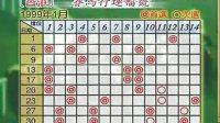 59.司徒法正.增赌运.必胜法.道家.六壬