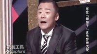 20121123《中国梦想秀》:章馨月—小萝莉PK周立波