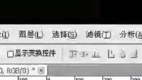2012.12.10梦幻水灵老师授课PS大图《落花》课录