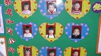幼儿园礼仪环境布置