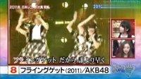 121211 火曜曲!ep24年度卡拉OK金曲榜 西野カナベッキーAI金爆AKB48