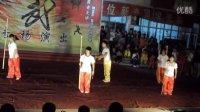 视频: 集体棍 南拳—河北工院武术队六周年庆典专场演出