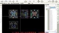 产品全3D设计UG装配图1次转成CAD2D组立图技巧