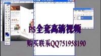 云中帆PS视频教程2