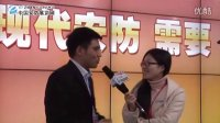 视频: 北京淳中视讯科技有限公司高端访谈_2102北京安博会_中国安防展览网