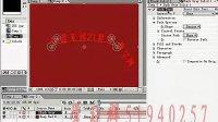 AE中文视频教程016
