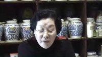 第二届中医学间视频临床开奖交流大(上)江西时时徐州比武彩国民图片