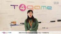 2012中国原创网页游戏峰会贺词之 T4GAME总裁韩静