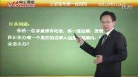2013年黑龙江省考面试情景应变-刘斌主讲