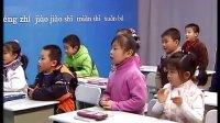 视频: ɑn、en、yuan