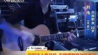 【热点搜索】中国达人秀精彩落幕 无臂钢琴师刘伟夺冠感动全场