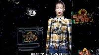 励志姐雷庆瑶主持《庆瑶带你追青春》之华美紫馨专辑