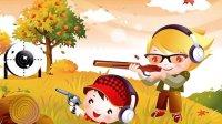 儿童乐园—卡通图片欣赏