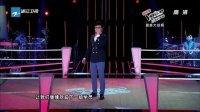 中国好声音 120914