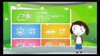 """""""南京旅游游客助手""""手机客户端2.0版"""