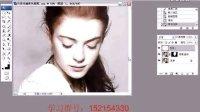 [PS]15节 PS打造亮丽肤色PS面部亮丽教程Photoshop面部光亮处理教程