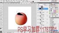 Ps绘制 PS教程 PS绘制苹果