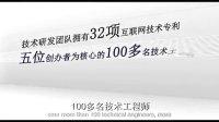 视频: 国都华盾(纽扣网)搜云易购 中盾泓方 集团宣传片QQ973121173