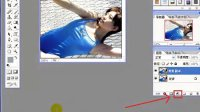[PS]Photoshop教程:调整图层实例讲解之渐变调整图层