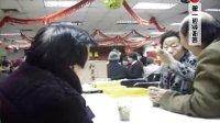 暗拍保健品公司雷人促销现场...拍摄:黄富昌 制作:黄富昌