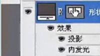 飘云音画2012.12.17骑兵老师PS鼠绘《孤独是一种境界》课录