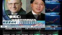 杨元庆密会鲍尔默 微软和联想有共同的敌人 最新闻 121218