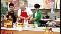 风味小吃 美味胡萝卜丸子的做法 学做菜
