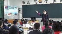 小学五年级英语优质课视频下册《My birthday》PEP_(二等奖课例)