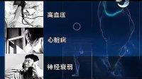 零听抗噪卫士防噪音睡眠耳塞 产品宣传片