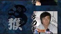 【李居明】李居明大师讲堂01_周易起名网 周易起名软件破解版