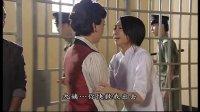 巾帼枭雄之义海豪情 09