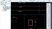 同望算量软件2013--暗柱平面图尺寸不正确2