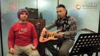 许飞吉他私塾电吉他课程免费公开课第一节-羊力