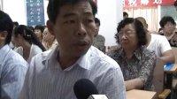 视频: 电视台对注册纳税筹划师学员培训的报道.咨询QQ:1054210606