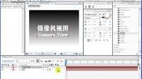 AE基础教程-3.2 摄像机的使用