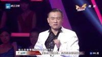 中国梦想秀 第四季 121019