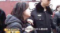 视频: 娱乐城强制腾房 老板娘怒打二房东[法治进行时]