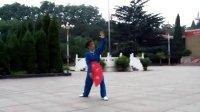 视频: 养生舞五运亨通练习