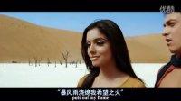一首印度电影《未知死亡》插曲超好听