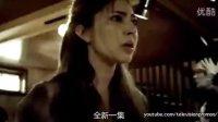 《犯罪心理 第八季》03集预告(字幕版)