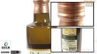 世纪汇通食品专营店-生态庄园有机橄榄油