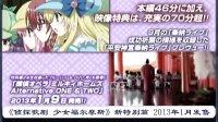动漫风向标 - 动漫风向标-20121225-侦探歌剧1月发售新特别篇