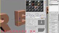 Autodesk 3D Max 创建三维立体文字视频教程【新手必看】