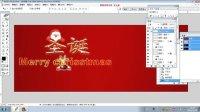 2012-12-25一诺老师PS设计圣诞海报
