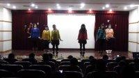 """公共卫生学院2012年双""""蛋""""晚会—舞蹈《不要不要》(N506宿舍)"""
