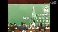 视频: 乐利来国际骨骼养护健康中国行-骨骼养护QQ248657572 鸵鸟油 鲨鱼肝油 芦荟矿物晶