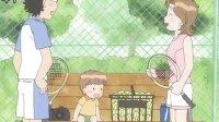 甜甜起司猫 第二季 第053话 起,滚球