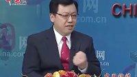 视频: 中国网访谈乐利来国际董事长QQ248657572