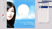 [PS]photoshop视频教程-05选区的布尔运算-贺叶铭-传智播客